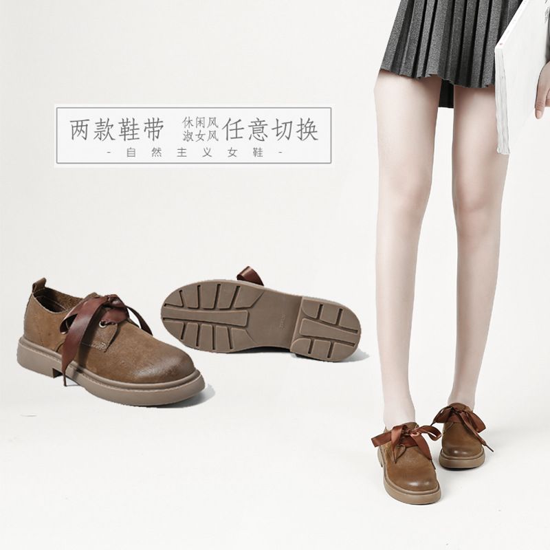 GAOXI Soft girl's head leather soft sole single shoes Lolita ins small leather shoes women's Retro