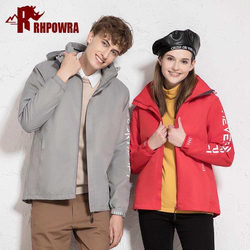 RHPOWRA Couple mountaineering windproof outdoor assault suit group purchase fleece liner three in on
