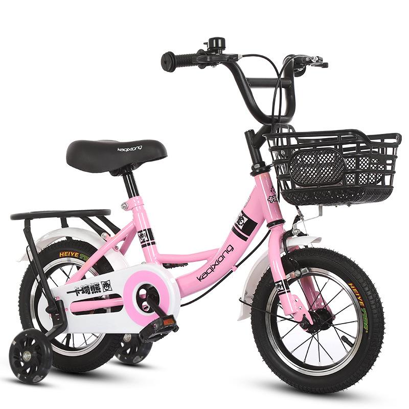 Xe đạp trẻ em mới 12/14/16/18/20 inch .
