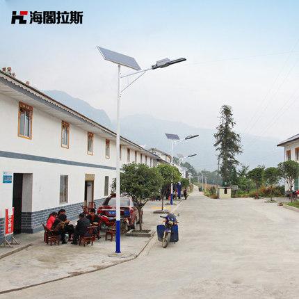 Hagalas  Đèn LED chiếu sáng công cộng  năng lượng mặt trời ánh sáng đường phố ánh sáng ngoài trời nô
