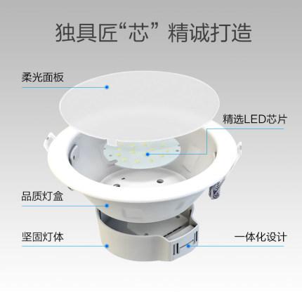 Philips Bóng đen LED âm trần chiếu sáng downlight nhúng hộ gia đình Đèn LED âm trần 3,5w Đèn lỗ 7,5