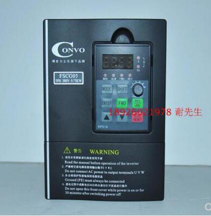 Biến tần tần số convo FSCG05.1-0K75-3P380-A-EP Dòng FSCG05 Đa năng