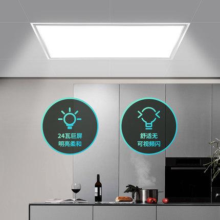 Bóng đèn LED trần vuông  Đèn bếp âm trần tích hợp NVC bảng điều khiển phòng tắm khóa nhôm nhúng đèn