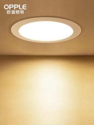 Op Bóng đen LED âm trần  LED downlight mở 7,5 / 8/10 cm đèn trần nhúng phòng khách Đèn chống sương m