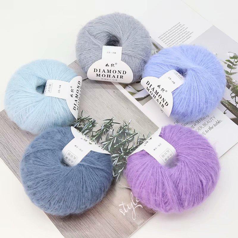 Mohair medium and fine hand crocheted coat scarf yarn fancy yarn