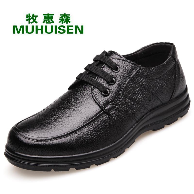 MUHUISEN Autumn men's shoes chef shoes soft bottom casual shoes wholesale men's leather dad shoes