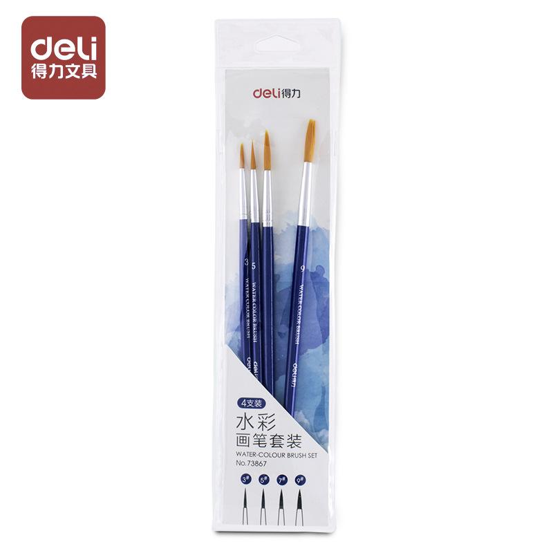 Deli 73867 watercolor brush set nylon head gouache brush 4 pieces of pigment painting art supplies