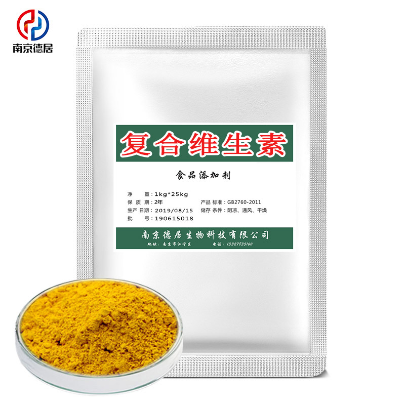 DEJU Compound vitamin B Food Grade 99% food additive nutrition supplement