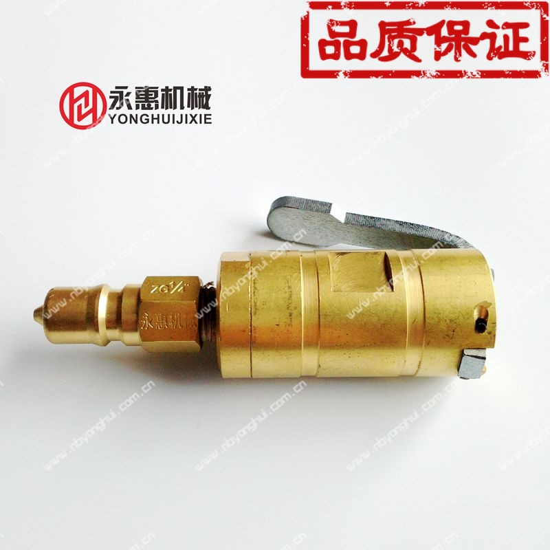Yonghui Machinery Refrigeration Industry Pipeline Parts Leak Test Pressure YBK Pressure Handle Self-