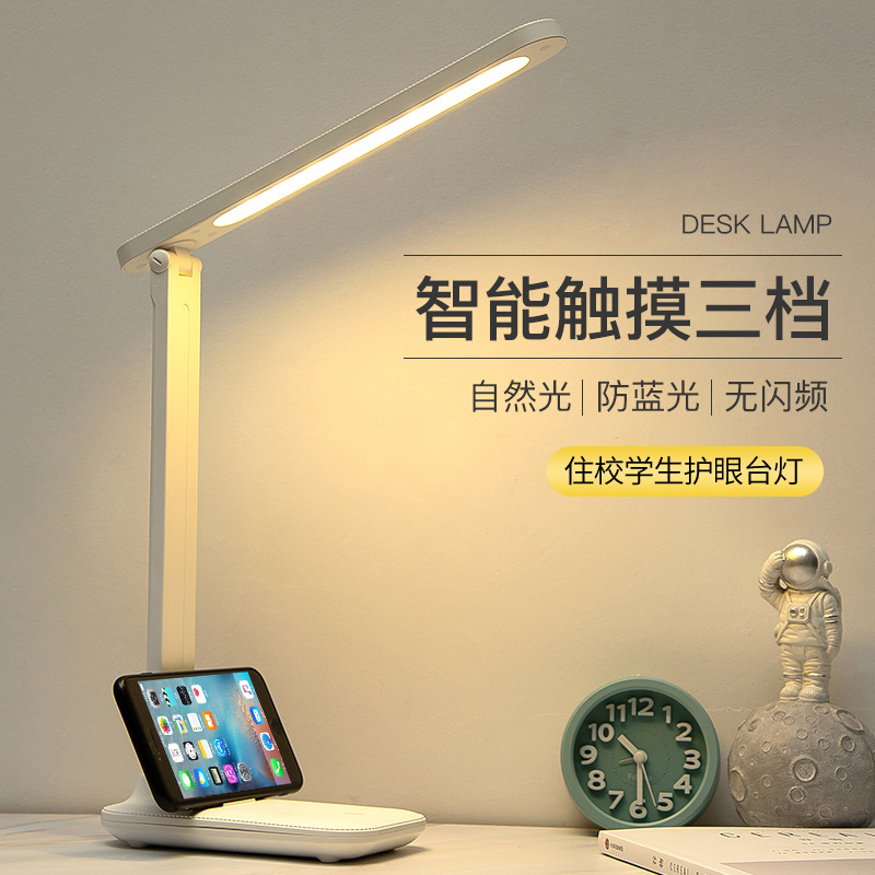 LEJUBAO Youleming table lamp touch dimming color matching eye protection desk student dormitory char