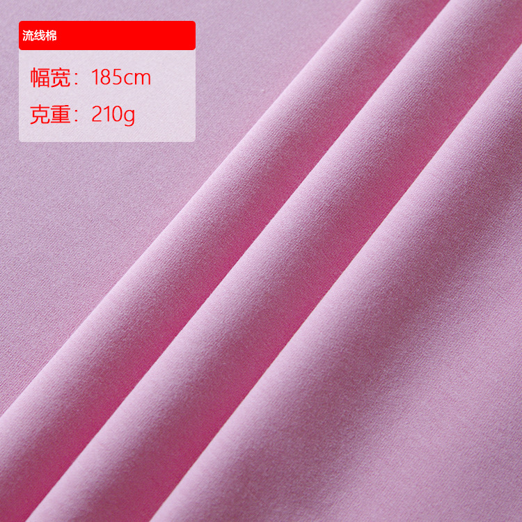 3696 big new cloth industry spring and autumn streamline cotton wool loop cloth leisure fashion spor