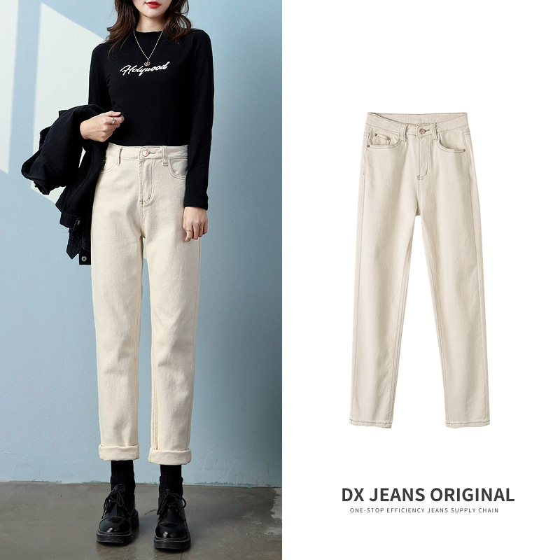Straight tube Plush jeans women's loose high waisted slim pipe pants