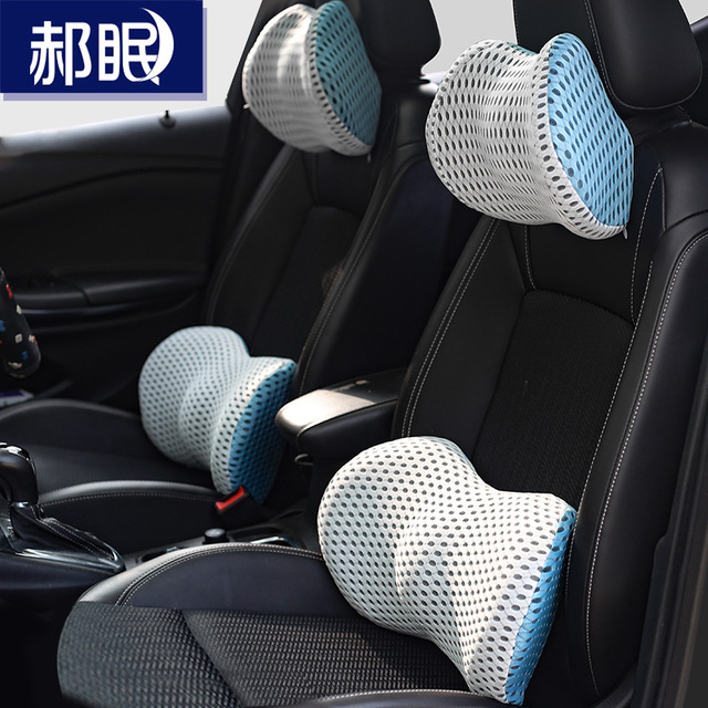 HAOMIAN Memory cotton automobile supplies waist back headrest waist protection car back waist cushio