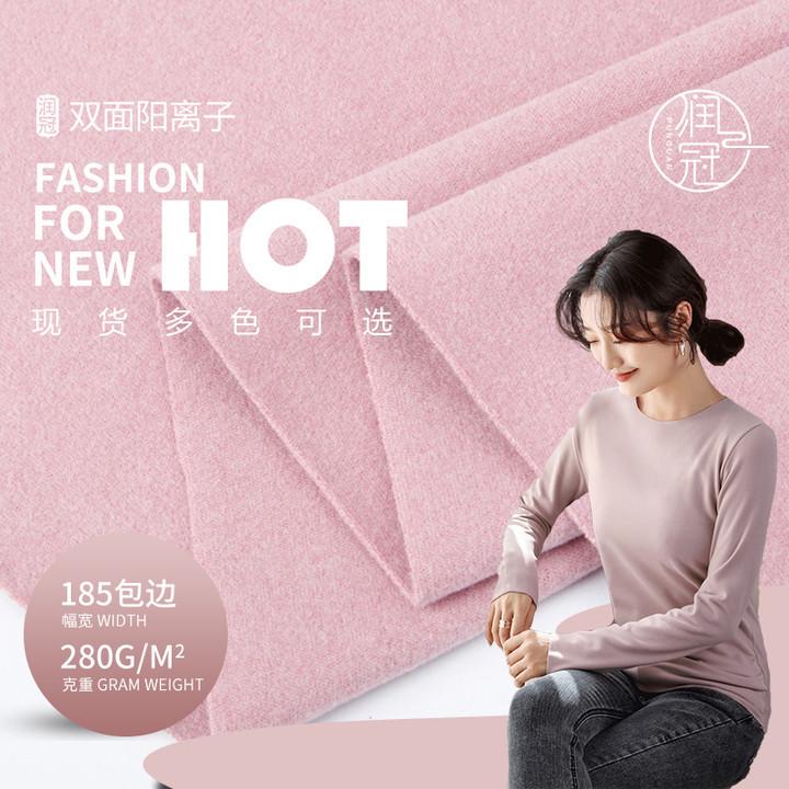 RUNGUAN Cationic double faced denim warp knitted fabric lining casual wear undershirt fashion fabric