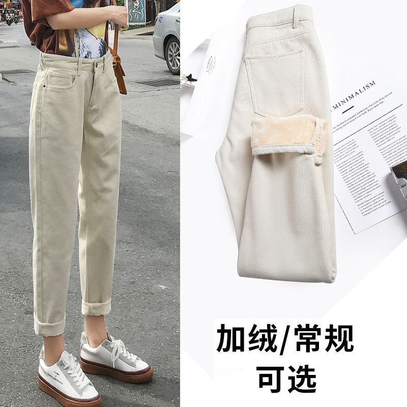 JINYIN Korean Plush jeans women wide leg loose autumn and winter New Radish pants