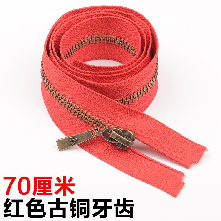 Sanli No.5 metal copper zipper antique copper zipper 70cm garment coat zipper