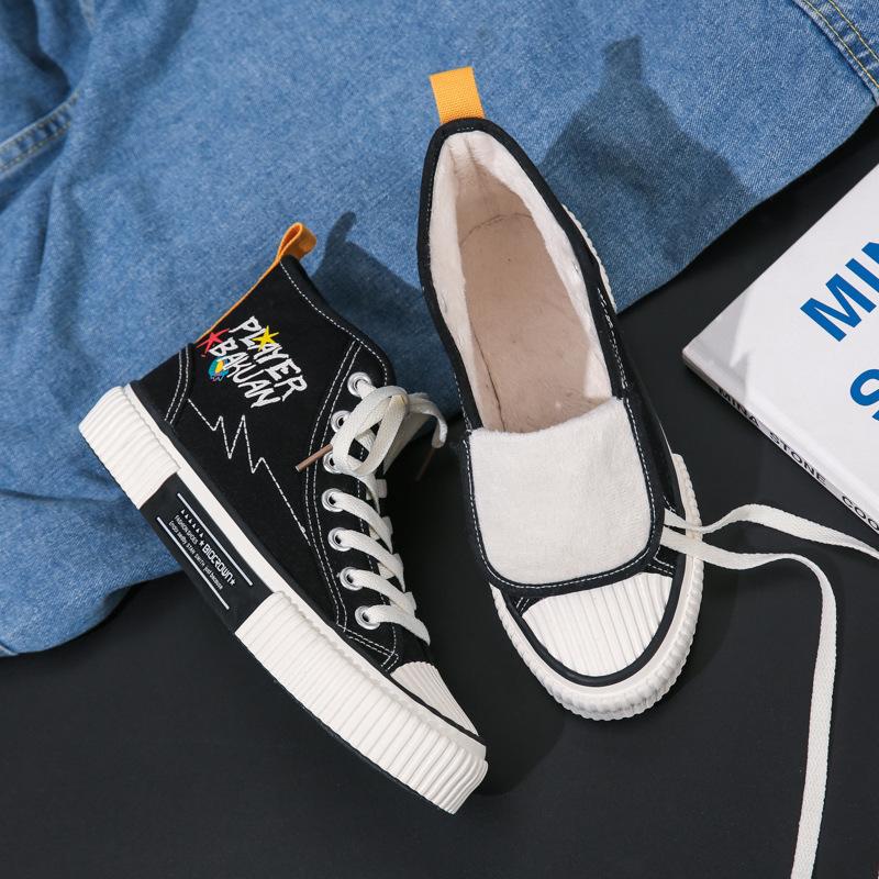 Giày thể thao kiểu thời trang cổ cao cho bạn trẻ .