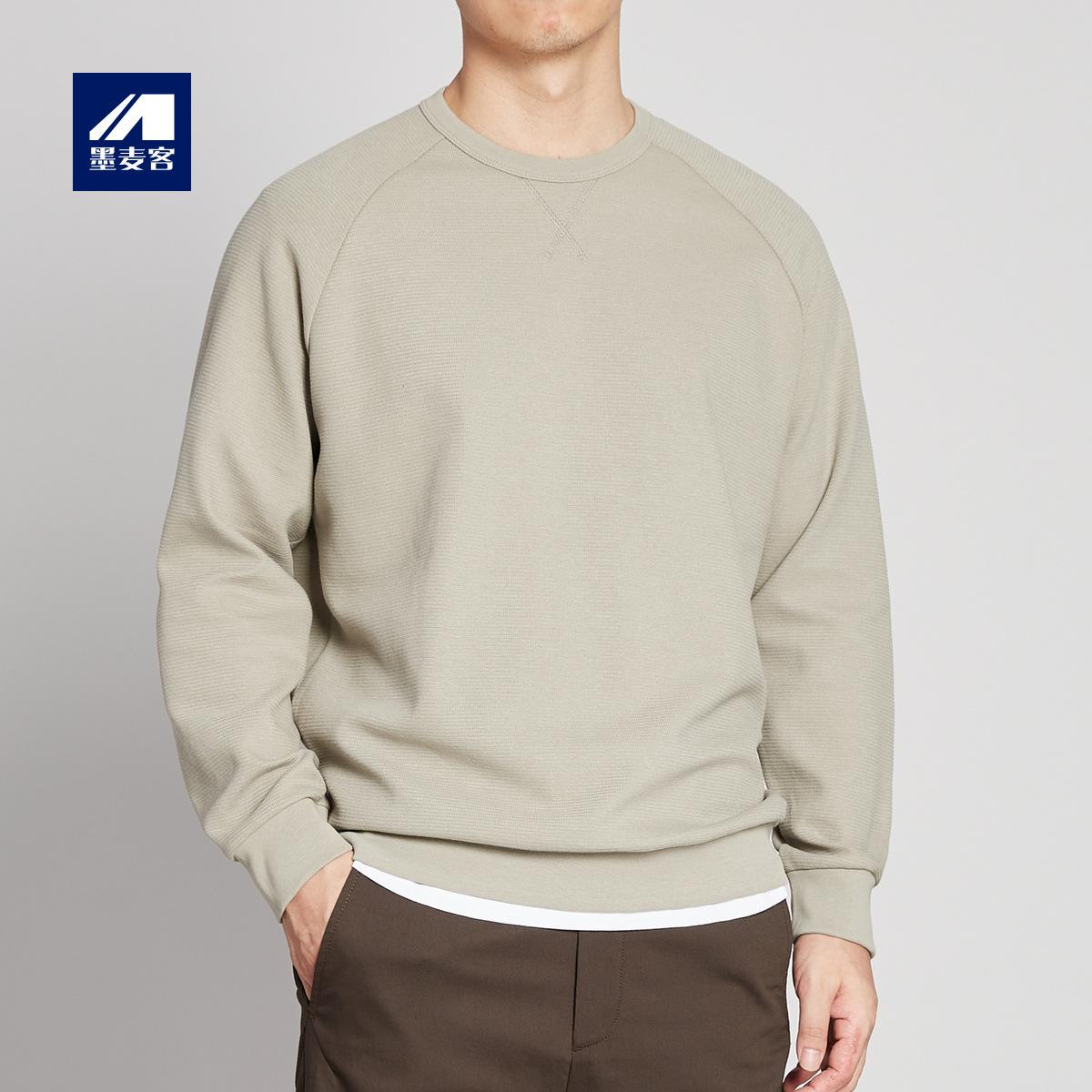 M-MAICCO Men's mohamak autumn 2020 new style raglan sleeve sweater men's solid round neck long sle