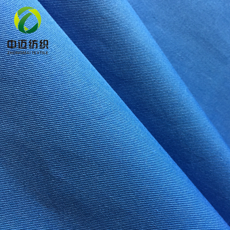 CVC fine twill TC blended twill woven polyester cotton casual pants workwear fabric