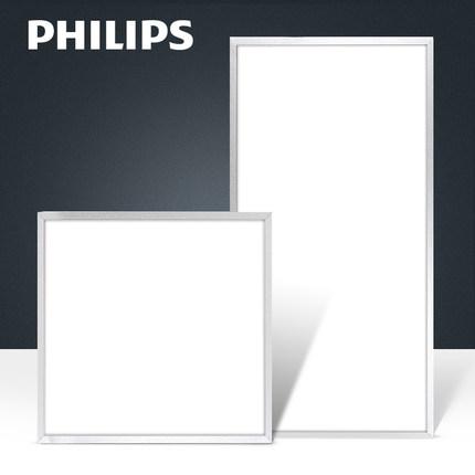 Bóng đèn LED trần vuông  Đèn bảng led âm trần tích hợp Philips siêu mỏng nhúng nhôm nhúng nhẹ bảng đ