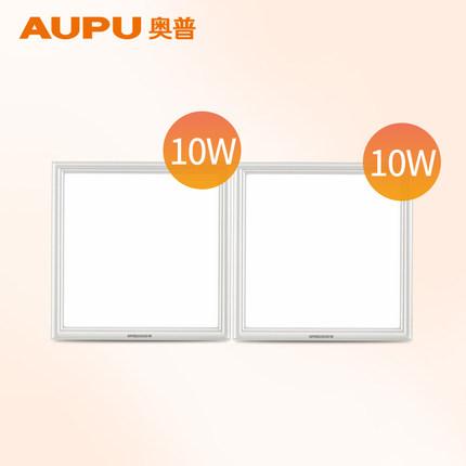 Bóng đèn LED trần vuông  Ánh sáng bảng điều khiển tiết kiệm năng lượng LED nhúng Aopu tích hợp đèn t