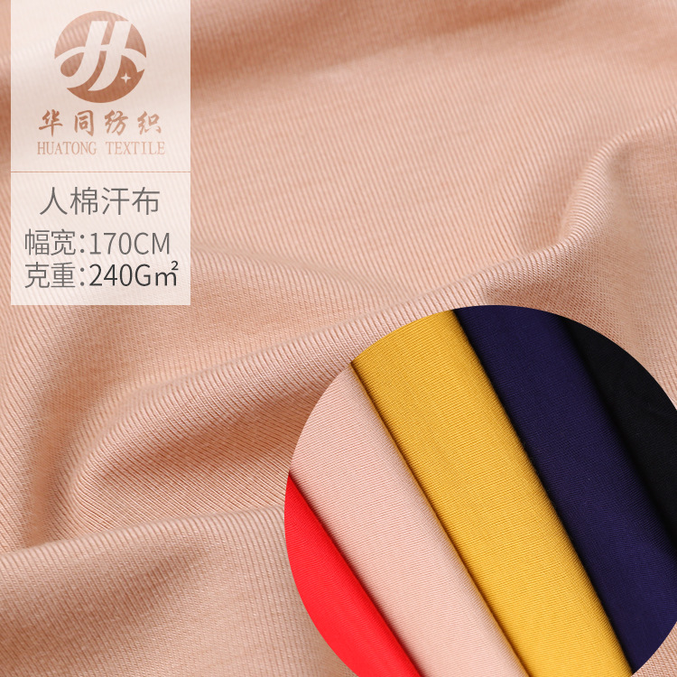 LISCN 32S elastic combed cotton knitted rayon sweater fabric rayon spandex modal Pajama fabric