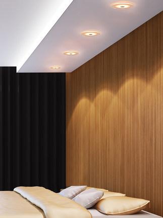Op Bóng đen LED âm trần  led downlight 3w5w ba tông màu ánh sáng lỗ siêu mỏng ánh sáng phòng khách t