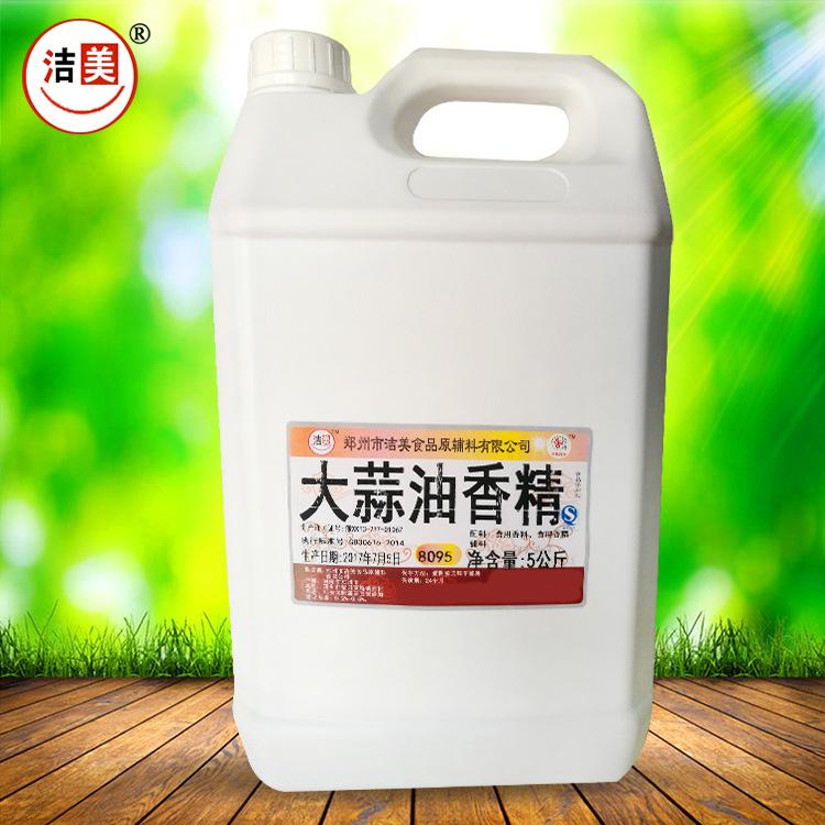 JIEMEI Garlic oil flavor food flavoring oil, garlic, food additives, flavors and fragrances, 5 kilos