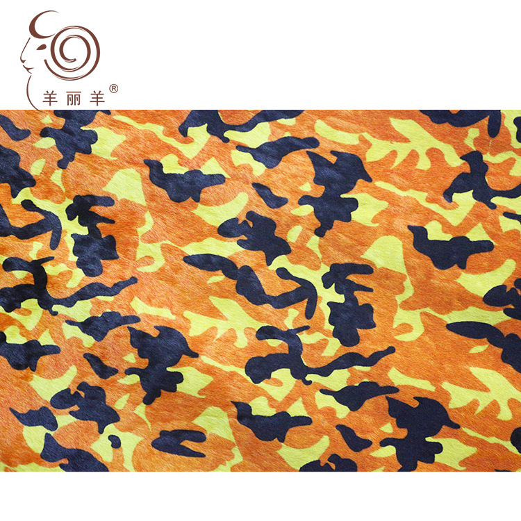 YANGLIYANG Imported new camouflage horse hair leather printing high-end horse hair leather