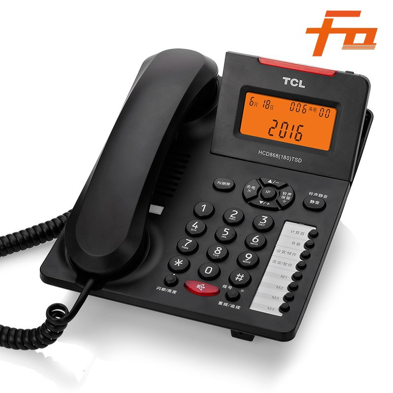TCL 180 telephone business office handsfree telephone flip cover fixed telephone