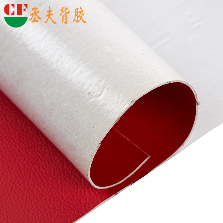 Artificial leather, synthetic leather, leather back, super fiber leather, 0.6mm litchi grain PU leat
