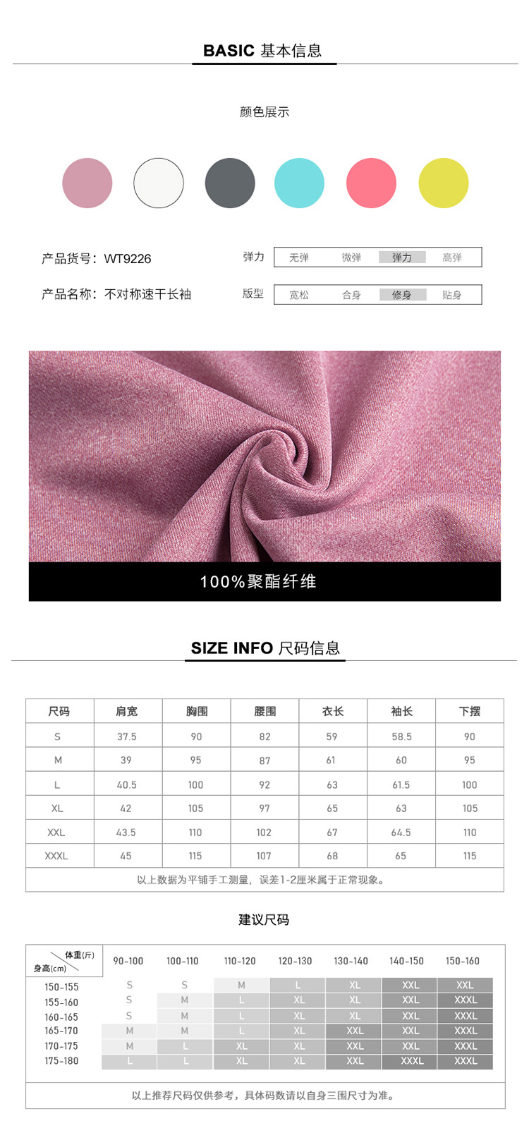 NEXTOUR Natch outdoor new sports clothes in spring and summer of 2019 women's long sleeve thin T-sh