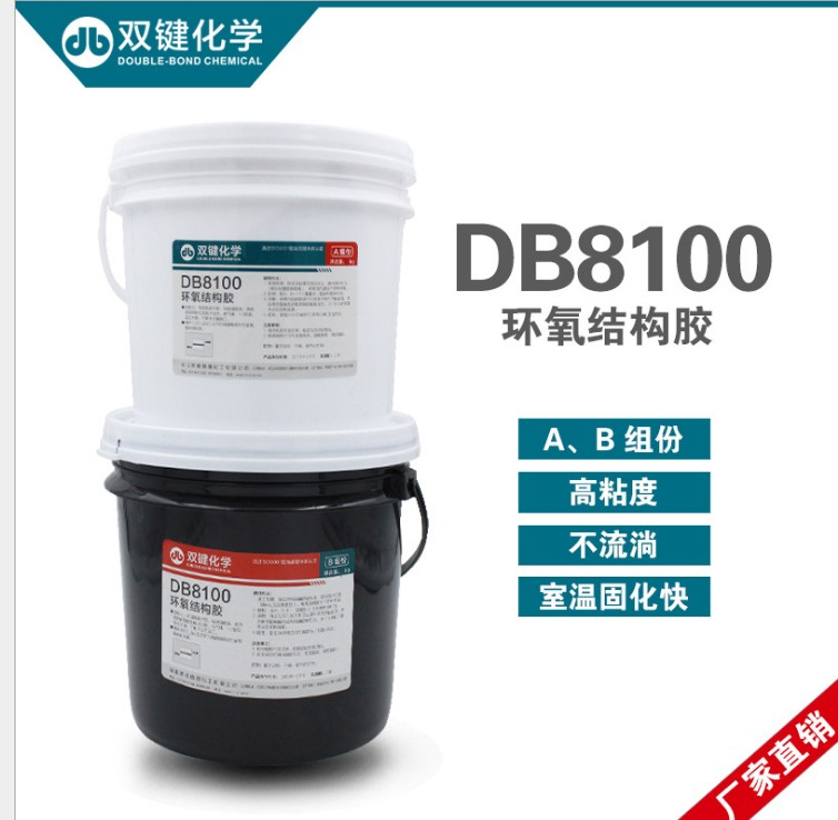 Double bond factory direct sales wear-resistant ceramic sheet adhesive wear-resistant pipe patch adh