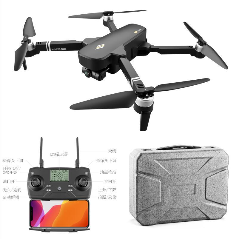 6K HD folding four axis aircraft remote control aircraft toy