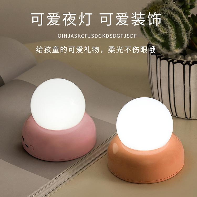 Outdoor high quality LED Night Lamp Night pearl lamp creative night lamp charging lamp emergency lam