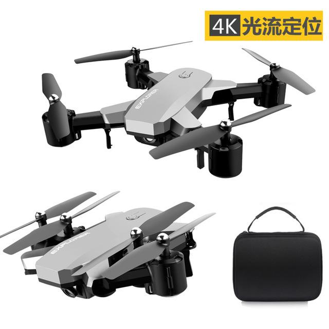 JCRC Long endurance folding dual camera aerial UAV 4K HD four axis aircraft optical flow positioning