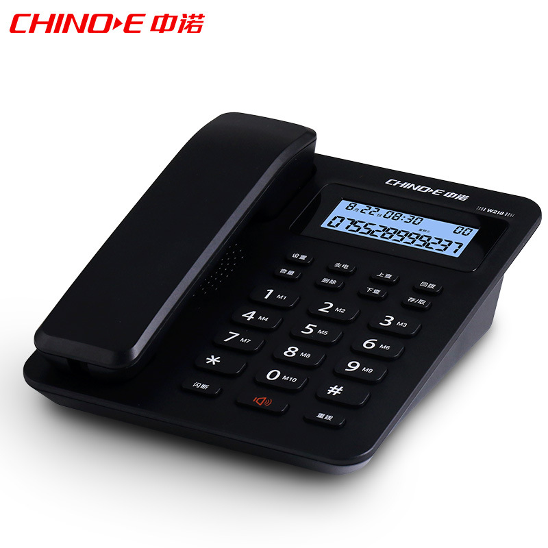 Zhongnuo W218 office and home phone caller ID handsfree fixed telephone telephone telephone landline