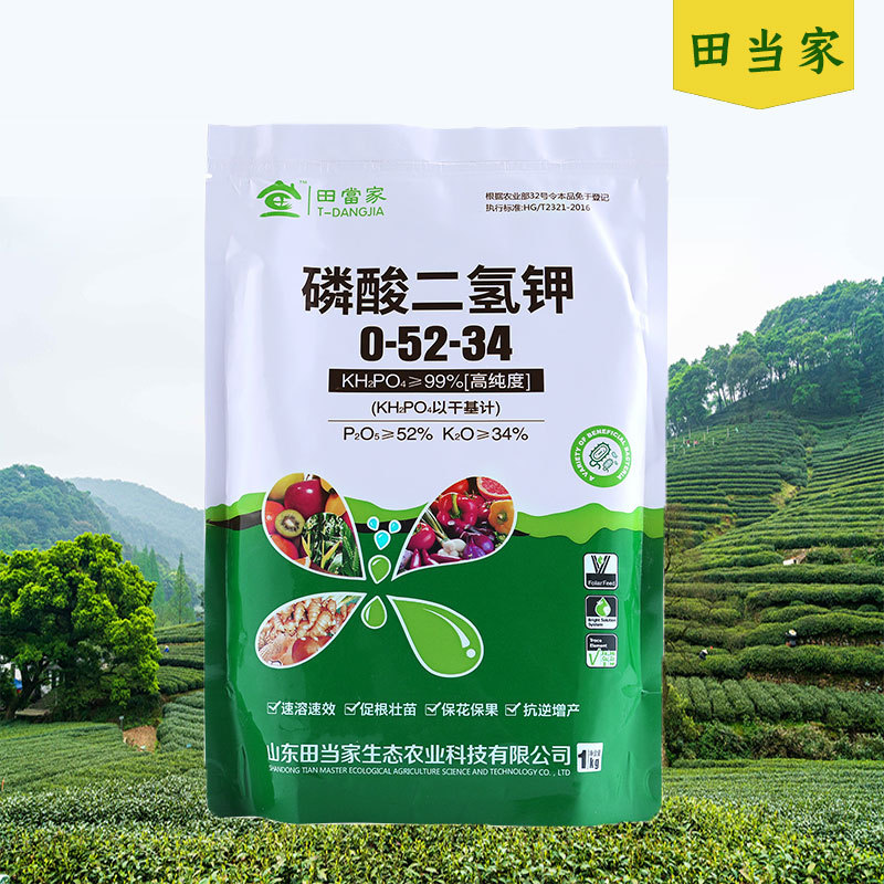 TIANDANGJIA Water soluble fertilizer potassium dihydrogen phosphate is directly supplied to agricult