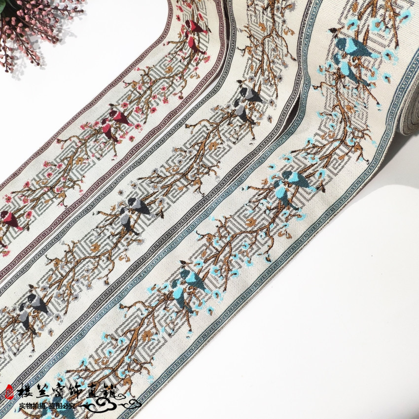 Curtain lace national style decorative side linen jacquard art Jacquard Ribbon decorative seam home