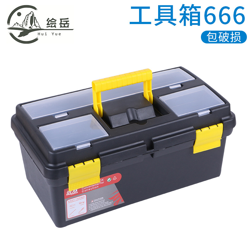 HUIYUE Art 16 inch gouache paint toolbox thickened large capacity portable Chinese painting box mult