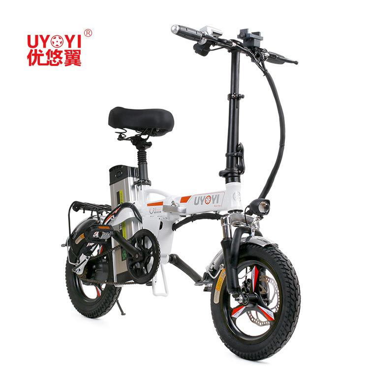 Xe đạp điện pin lithium loại gấp 14 inch .
