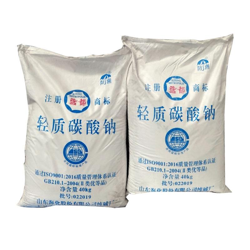 HAIHUA Treatment of marine light sodium carbonate with industrial soda ash