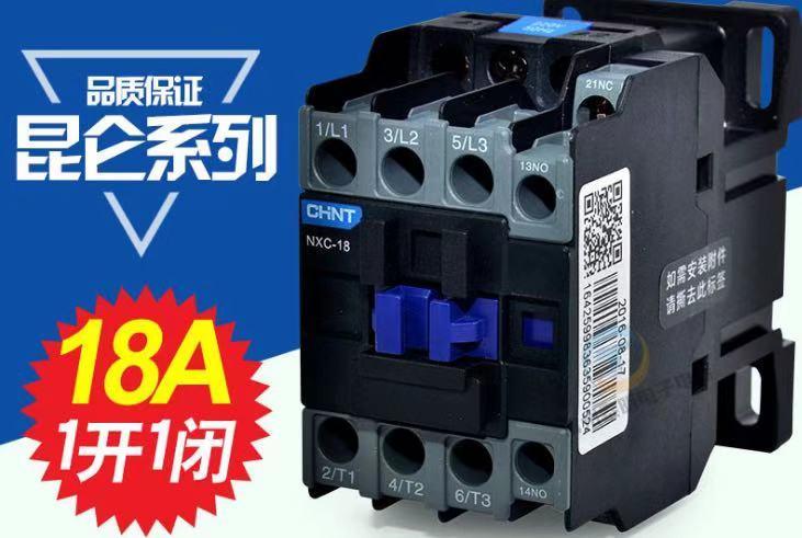 CJX2-1810 Công tắc tơ xoay chiều Zhengtai Kunlun NXC-18 18A 1 mở 1 đóng tương thích với 220V 380V