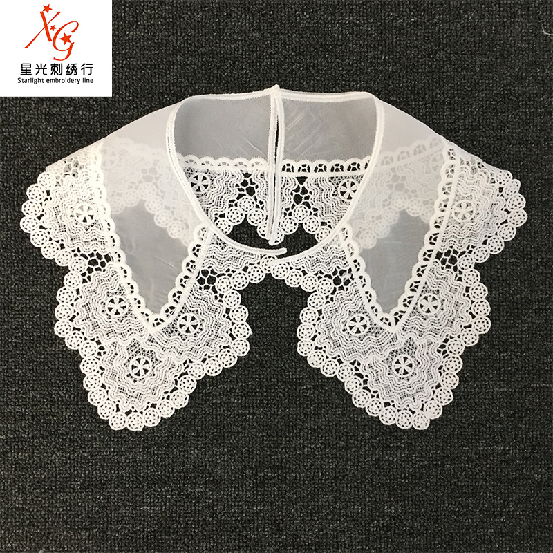 XINGGUANG Starlight lace line cotton embroidery lace lace lace new exquisite wave edge collar women\