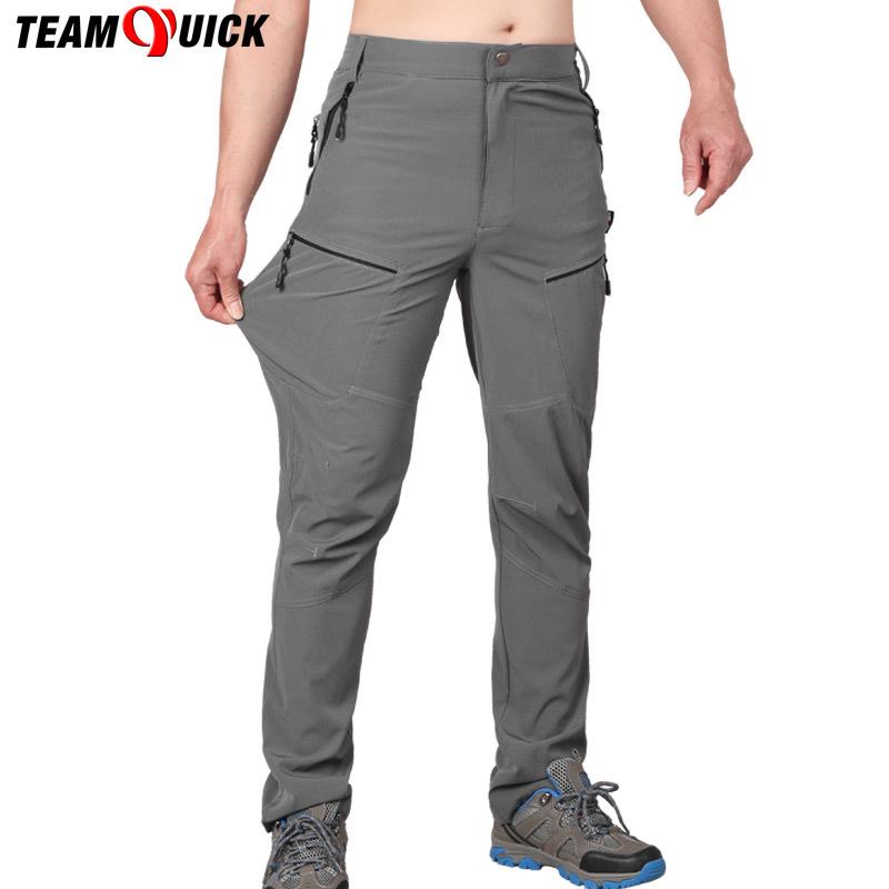 Men's fast drying pants Lightweight Waterproof fishing fast drying outdoor fast drying pants men's
