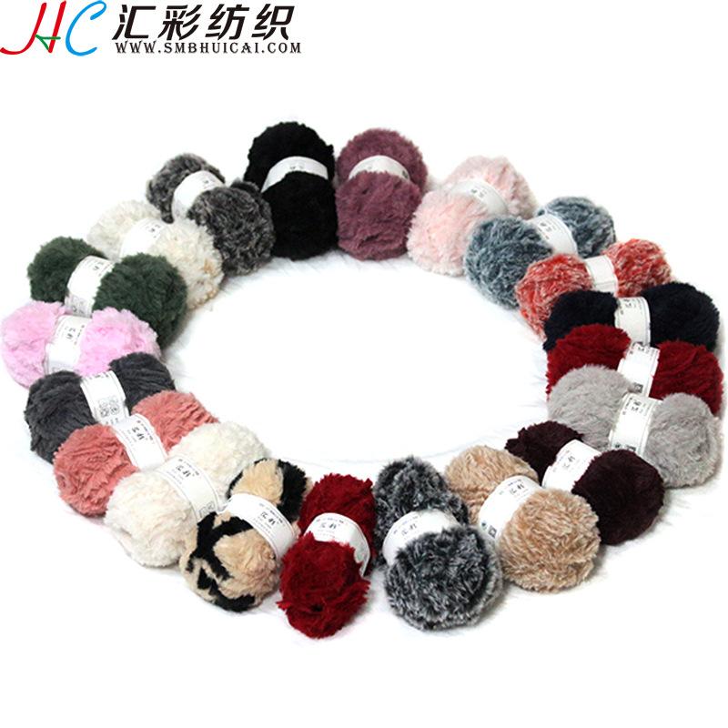 HUICAI imitation leather yarn DIY bar needle wool scarf hat thread hand knitted coarse wool fur yarn