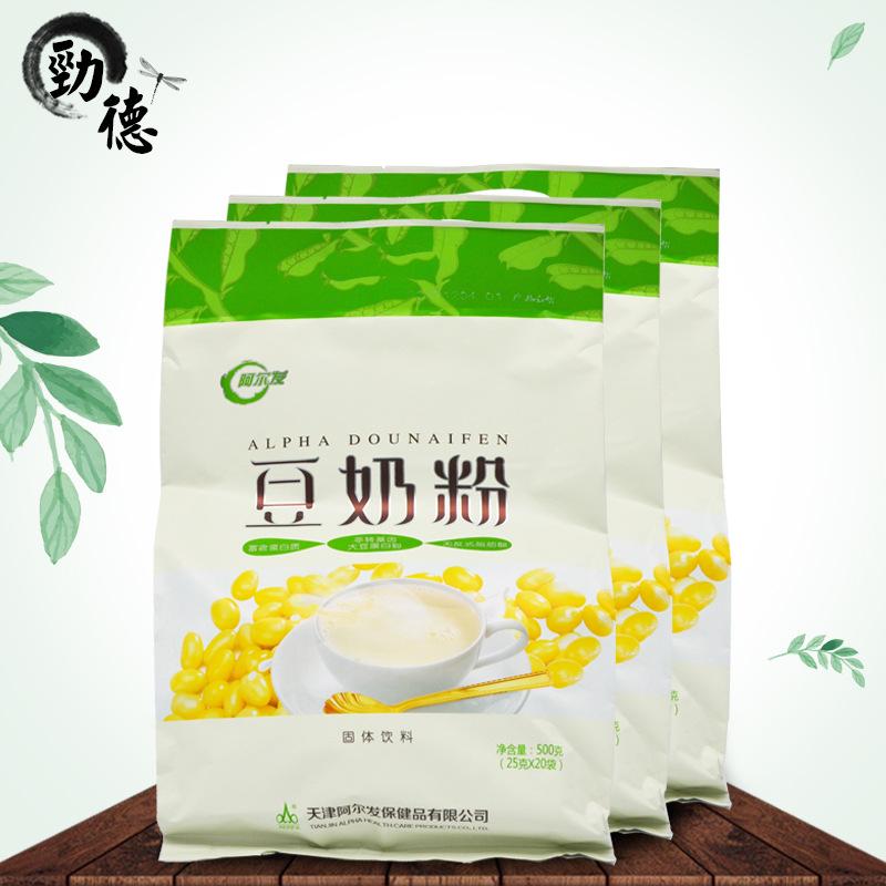 Alfa bean milk powder 500g breakfast soybean milk substitute food