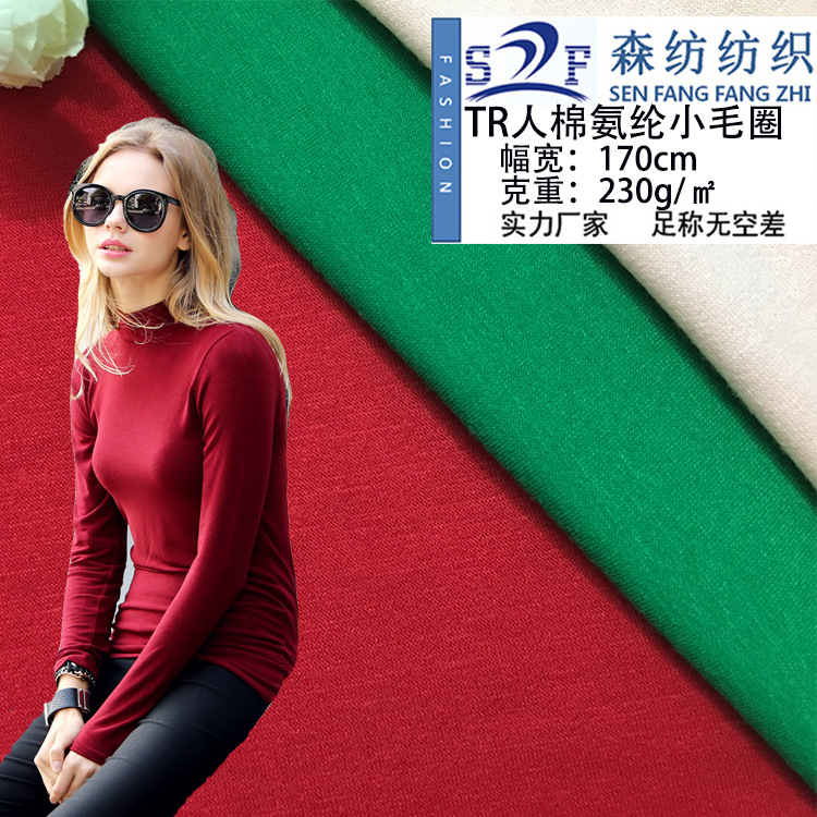 TR rayon spandex Terry 32S super soft sanitary clothes spring and autumn casual fish scale knitted f