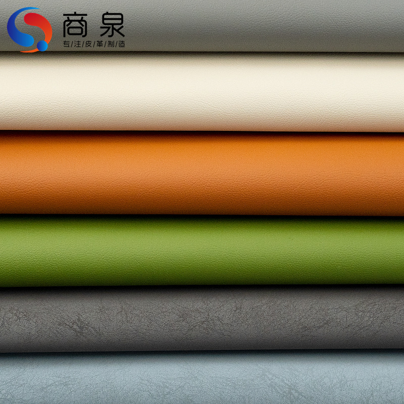 SHANGQUAN Water based leather all environmental protection sofa PU leather fabric soft package hard