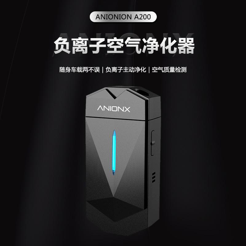 Mini household anion air purifier car desktop USB portable portable Necklace purifier